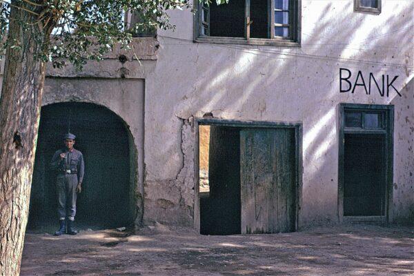 bamiyan-bank-1971